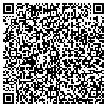 QR-код с контактной информацией организации Локал Лайн, ТОО