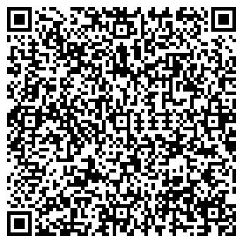 QR-код с контактной информацией организации Арлан 100, ТОО
