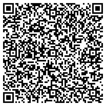 QR-код с контактной информацией организации Гидрометприбор, ТОО