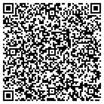 QR-код с контактной информацией организации СтройИнвестТорг, ТОО