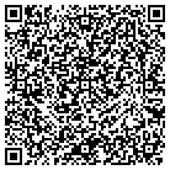 QR-код с контактной информацией организации Интерес плюс, Компания
