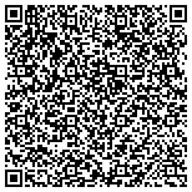 QR-код с контактной информацией организации Global Com Engineering (Глобал Ком Инжинеринг), ТОО