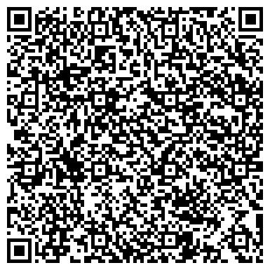 QR-код с контактной информацией организации Kazten (Казтен), ТОО
