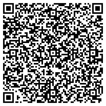 QR-код с контактной информацией организации Марком Компьютерс, ТОО