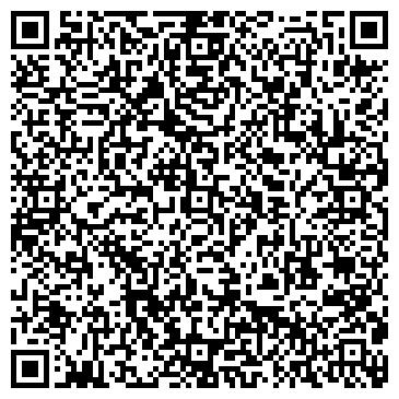 QR-код с контактной информацией организации ТОО ТехноSteel (ТехноСтил), ТОО