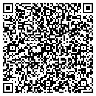 QR-код с контактной информацией организации ДАСУ, ИП