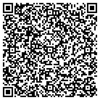 QR-код с контактной информацией организации Веснорма, ТОО