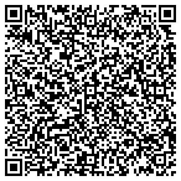 QR-код с контактной информацией организации Меркурий, ТОО