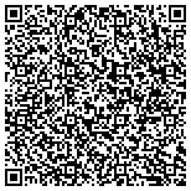 QR-код с контактной информацией организации Briz Веймер А.В. (Бриз Веймер А.В.), ИП