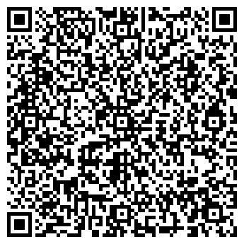 QR-код с контактной информацией организации Таулинк, ТОО