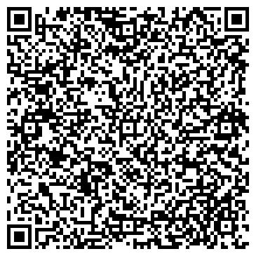 QR-код с контактной информацией организации Стилит, ТОО ПГК