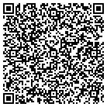 QR-код с контактной информацией организации Карт-Бланш, ТОО