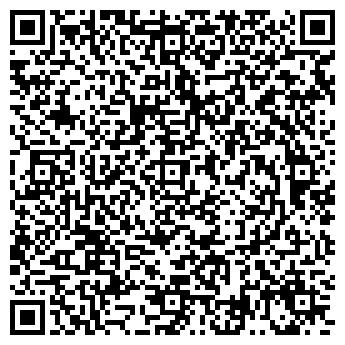 QR-код с контактной информацией организации Арман-Астана, ТОО