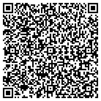 QR-код с контактной информацией организации Ролтех, ОДО