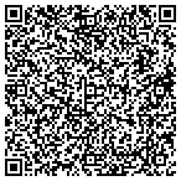 QR-код с контактной информацией организации Инстмаркет, ТОО