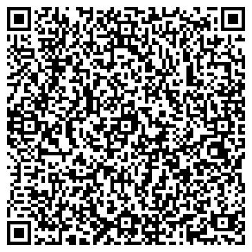 QR-код с контактной информацией организации Lux4you (Люкс фор ю) , ТОО