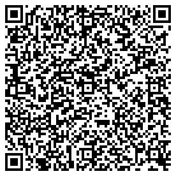 QR-код с контактной информацией организации Бримстон-Бел, ИООО