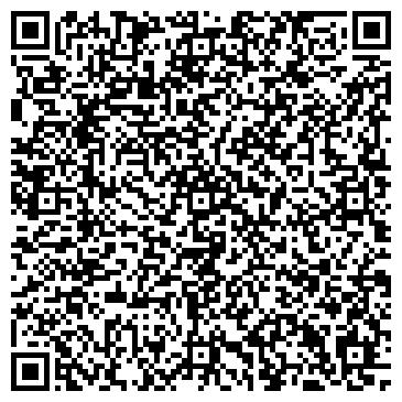 QR-код с контактной информацией организации Триос-Техно Актау, ТОО