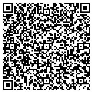 QR-код с контактной информацией организации РЭМталь, ТОО