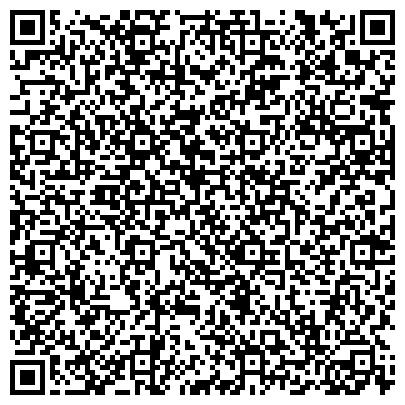 QR-код с контактной информацией организации SPECIALIZED TECHNICS (Специализед Техник), ТОО торгово-оптовая компания