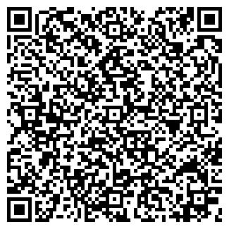 QR-код с контактной информацией организации «КОЛОБОК»