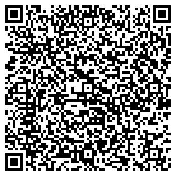 QR-код с контактной информацией организации Белмарини, АО