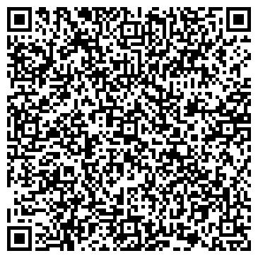 QR-код с контактной информацией организации БАСА Сервис, ТОО