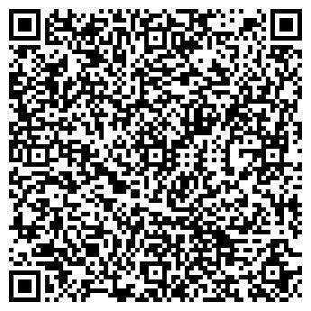 QR-код с контактной информацией организации Транслюкс, ООО