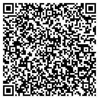 QR-код с контактной информацией организации Гертнер