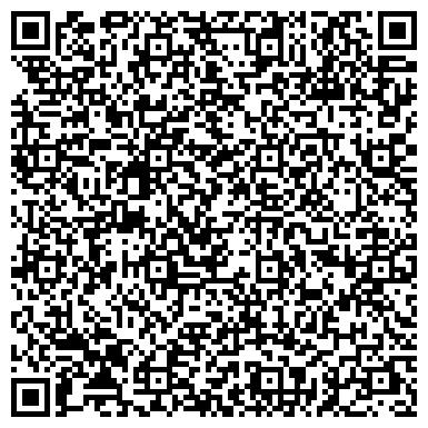 QR-код с контактной информацией организации Golden service (Голден сервис), ТОО