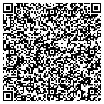 QR-код с контактной информацией организации Главный элемент, ЗАО