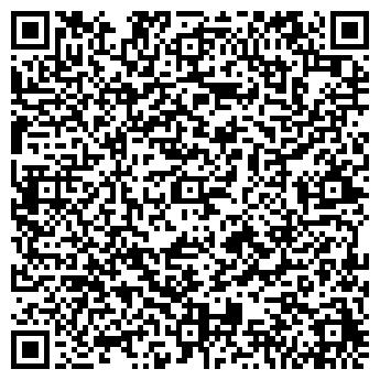 QR-код с контактной информацией организации Твинтрейд, ООО