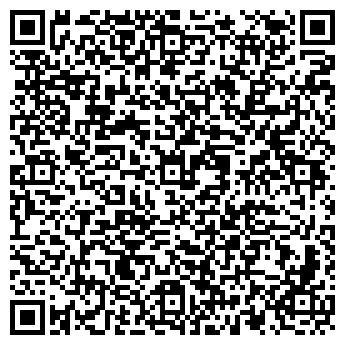 QR-код с контактной информацией организации Мега-Ост, АО