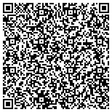 QR-код с контактной информацией организации Цитадель-Север, ТОО