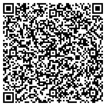 QR-код с контактной информацией организации ТрейдМаркСтар, ООО