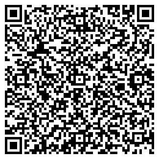 QR-код с контактной информацией организации КЛОТО