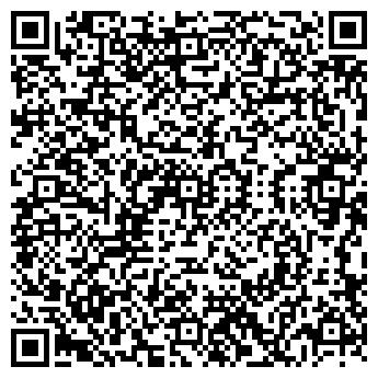 QR-код с контактной информацией организации Рамиля, ИП