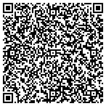 QR-код с контактной информацией организации БелРекламаСфера, ООО