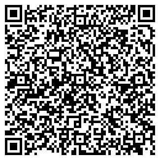 QR-код с контактной информацией организации АС групп