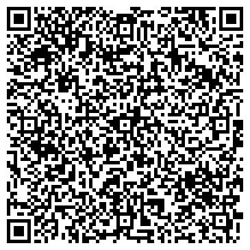 """QR-код с контактной информацией организации Интернет-магазин """"Обиход"""""""