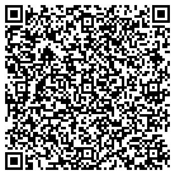 QR-код с контактной информацией организации Общество с ограниченной ответственностью ООО «Грандос»