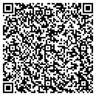 QR-код с контактной информацией организации АлАн Бэст, ТОО
