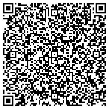 """QR-код с контактной информацией организации ООО """"Донтентсервис»"""