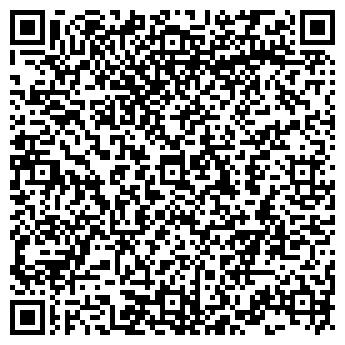 QR-код с контактной информацией организации Smart wardrobe, ТОО
