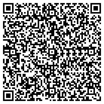 QR-код с контактной информацией организации Адылов, ИП