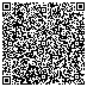 QR-код с контактной информацией организации БелАктизор, ООО
