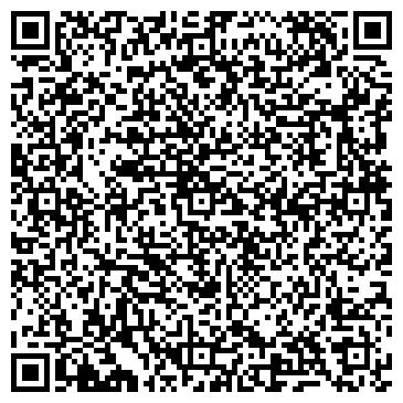 QR-код с контактной информацией организации Белафиша, Компания