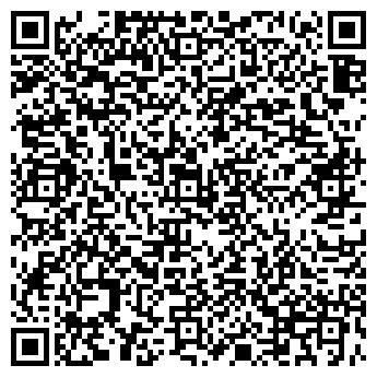 QR-код с контактной информацией организации Art-ex Ltd, ТОО