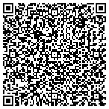 QR-код с контактной информацией организации Транс Арсенал (TransArsenal), ТОО