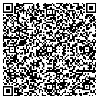 QR-код с контактной информацией организации Эфекта, ЧУП